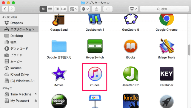 itunes-change-media-folder-location-01