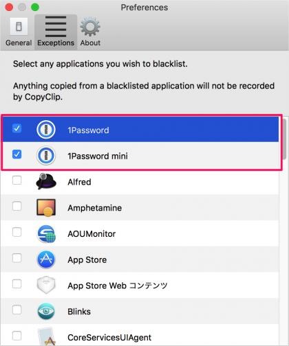mac-app-copyclip-14