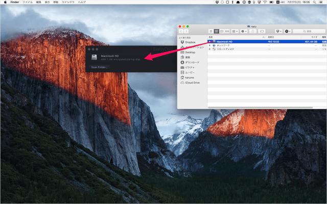 mac-app-daisydisk-04