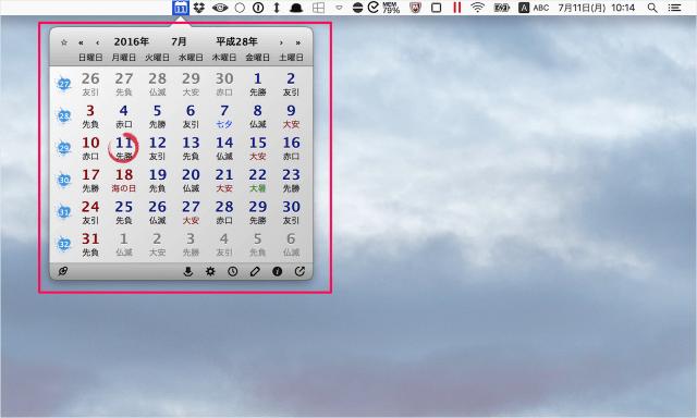 mac-app-lunarcal-00