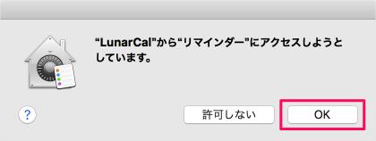 mac-app-lunarcal-03