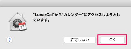 mac-app-lunarcal-04