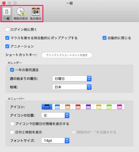 mac-app-lunarcal-07
