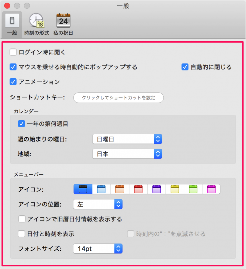 mac-app-lunarcal-08