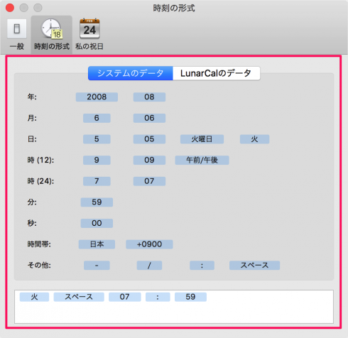 mac-app-lunarcal-09