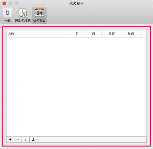 mac-app-lunarcal-10