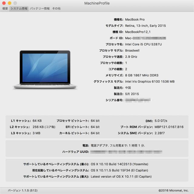 mac-app-machineprofile-02