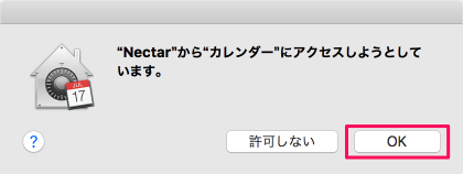mac-app-nectar-03
