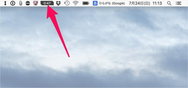 mac-app-nectar-05