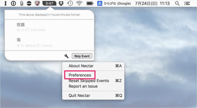 mac-app-nectar-12