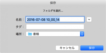 mac-app-simple-recorder-10