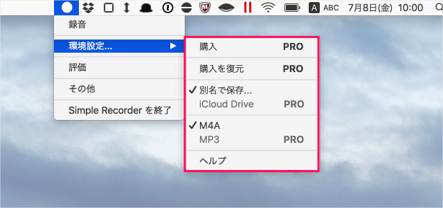 mac-app-simple-recorder-12