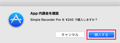 mac-app-simple-recorder-13