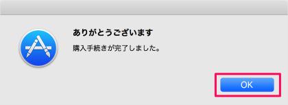 mac-app-simple-recorder-14