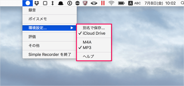 mac-app-simple-recorder-15