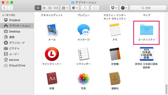 mac-reset-launchpad-03