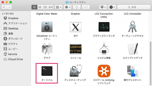 mac-reset-launchpad-04