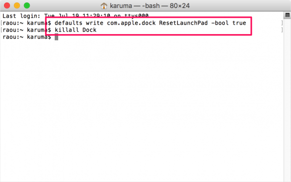 mac-reset-launchpad-06