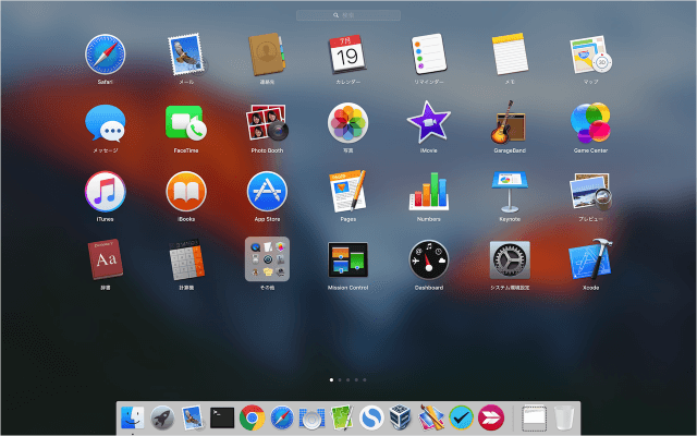 mac-reset-launchpad-08