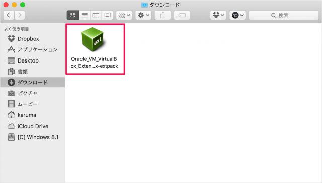 virtualbox-extension-pack-install-02