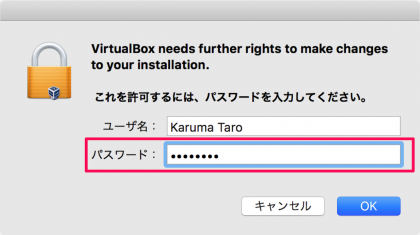 virtualbox-extension-pack-install-06