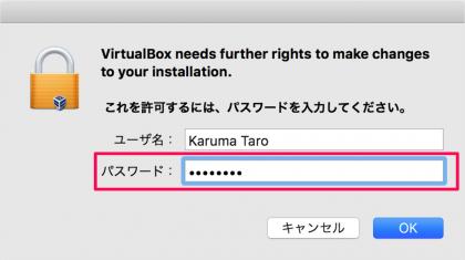 virtualbox-extension-pack-install-06