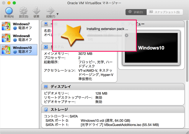 virtualbox-extension-pack-install-07