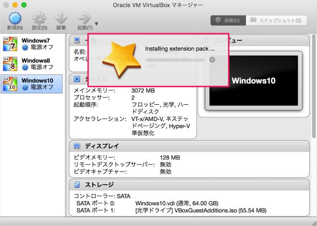 virtualbox-extension-pack-install-07