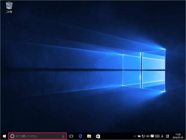 windows-10-open-registry-editor-02