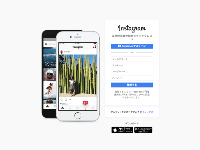 instagram-create-account-browser-01
