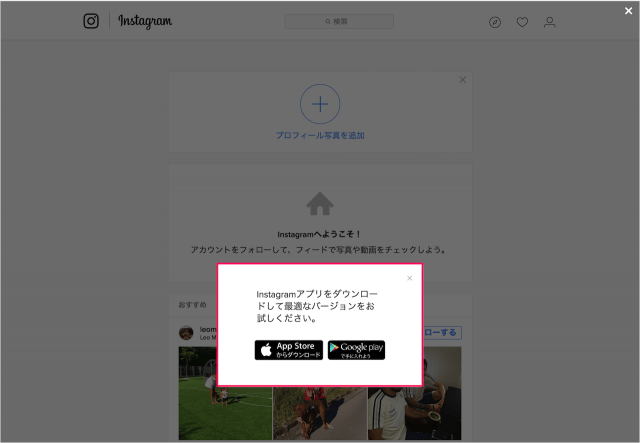 instagram-create-account-browser-06
