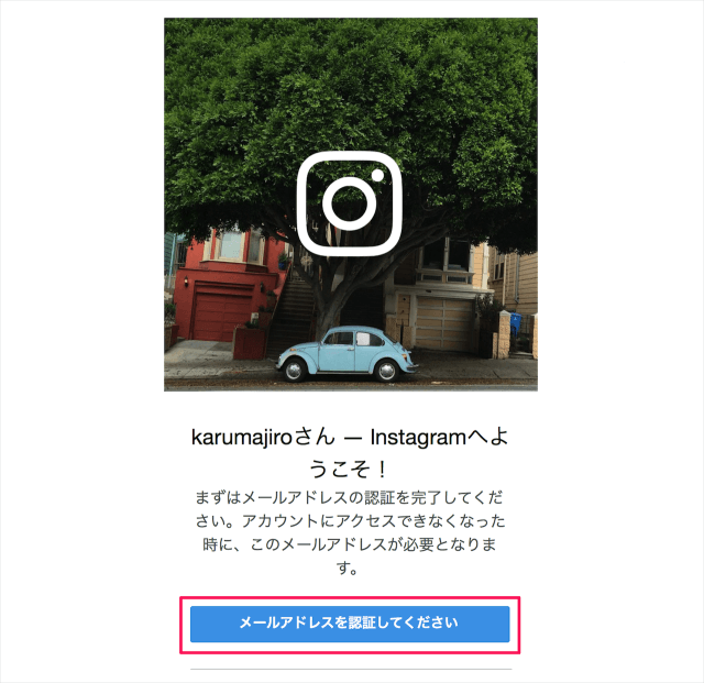 instagram-create-account-browser-09