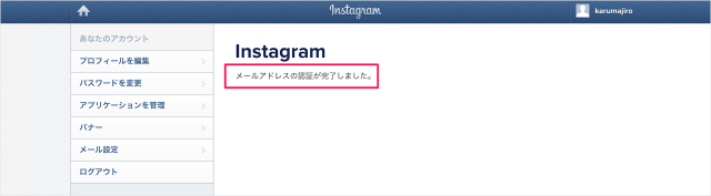 instagram-create-account-browser-10
