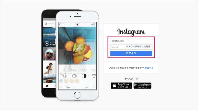 instagram-login-logout-03