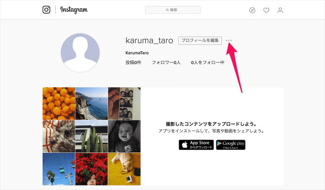 instagram-login-logout-06