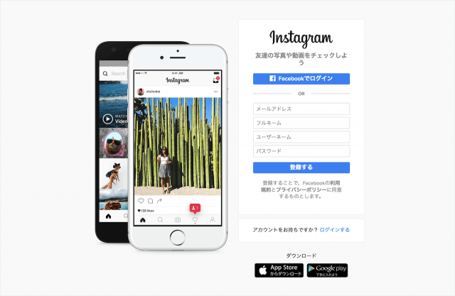 instagram-login-logout-08