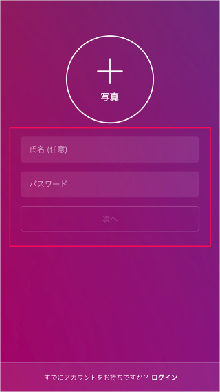 iphone-app-instagram-account-07