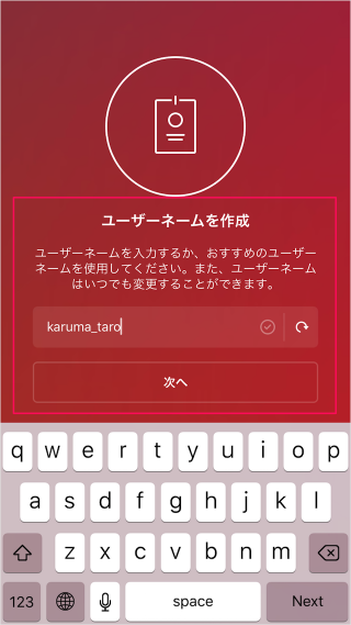 iphone-app-instagram-account-08