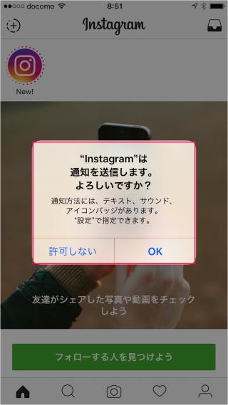 iphone-app-instagram-account-13