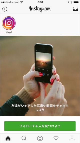 iphone-app-instagram-account-14