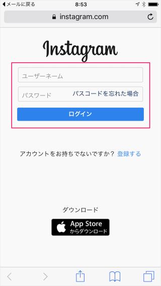 iphone-app-instagram-account-17
