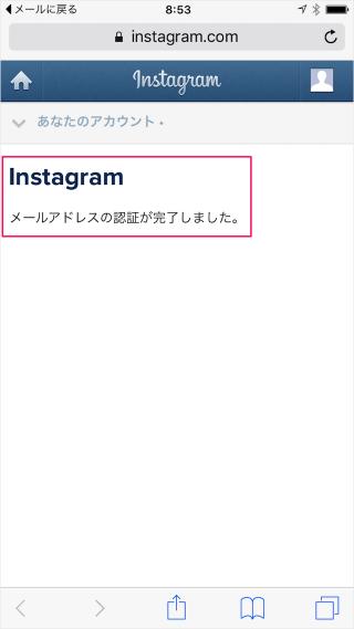 iphone-app-instagram-account-18