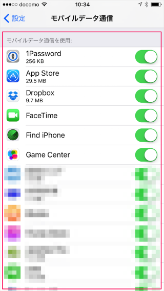 iphone-app-use-cellular-data-05