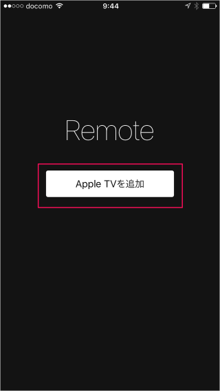 iphone-ipad-app-apple-tv-remote-02