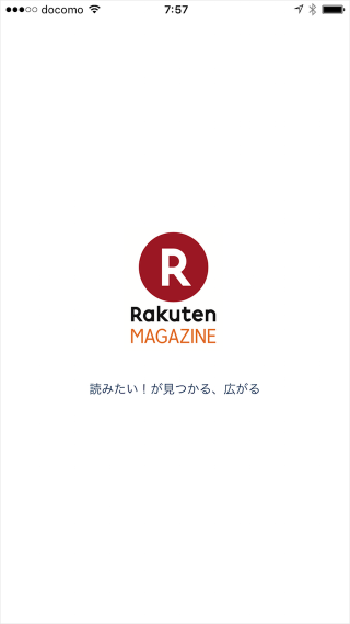 iphone-ipad-app-rakuten-magajin-02