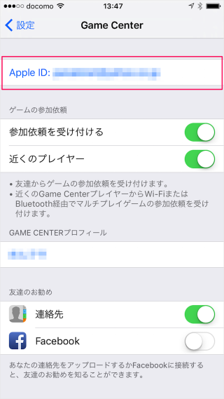 iphone-ipad-game-center-settings-04