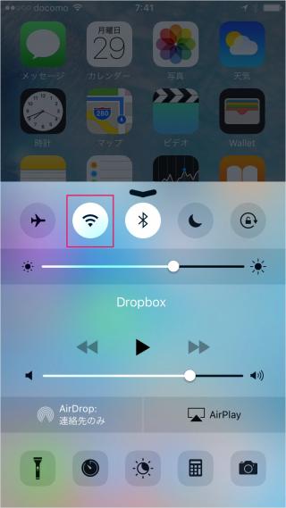 iphone-ipad-wifi-turn-on-off-04