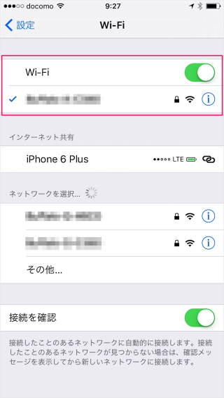 iphone-ipad-wifi-turn-on-off-10