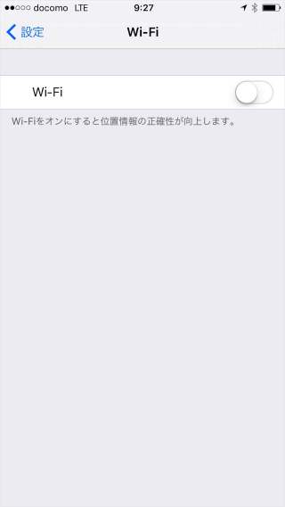 iphone-ipad-wifi-turn-on-off-12