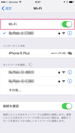 iphone-ipad-wifi-turn-on-off-14